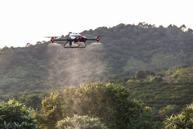 XAG launched its new XPlanet agricultural drone during the XAG Annual Conference 2019.